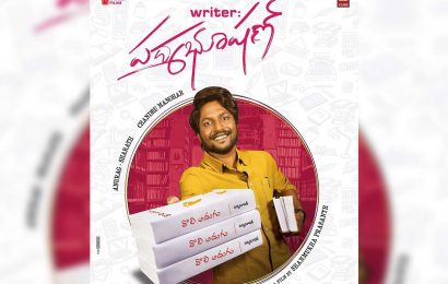 Color Photo Suhas second movie announced