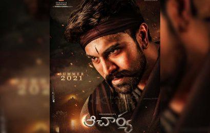 Edit on Acharya: Ram Charan First Look