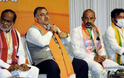 Focus is to dethrone TRS regime: Bandi