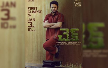 Nithiin Check first Glimpse on 3rd January