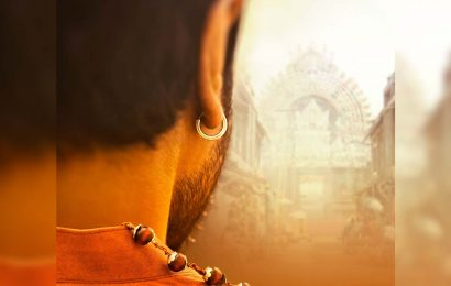 Ram Charan as Siddha in Acharya: Wears saffron kurta and rudraksha