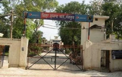 Sangrur jail superintendent, his deputy and warder booked for taking bribe to keep two inmates out of prison