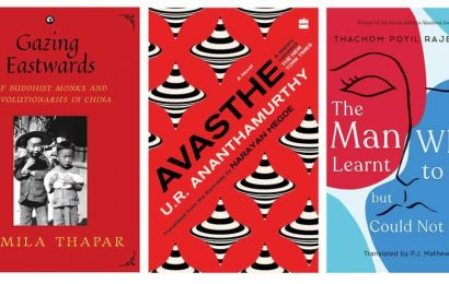 HT Picks; New Reads