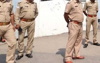 Bomb-like object found at village in Latur, police reach spot