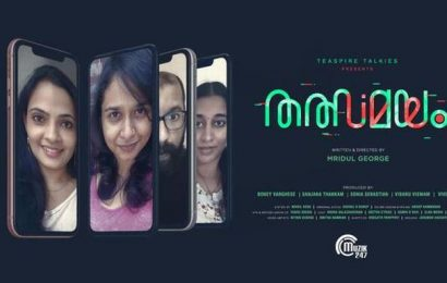 A Malayalam short film that pans in on an aspect of cyberbullying