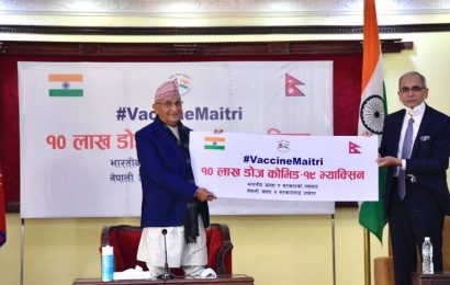 India provides 1 million doses of COVID-19 vaccine to Nepal