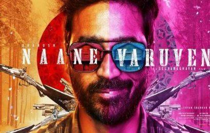'Naane Varuven': Dhanush, Selvaraghavan join hands for swanky action-thriller
