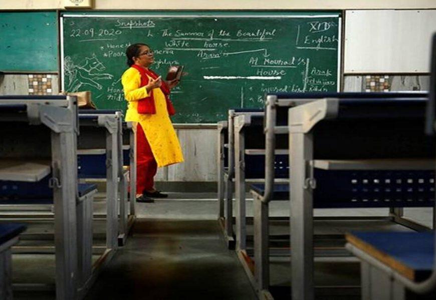 Gujarat: Govt announces recruitment to over 6,600 posts in schools, colleges