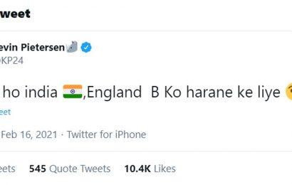 KP gets cheeky as he congratulates India