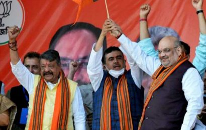 'There is only one leader in TMC, no one else matters'