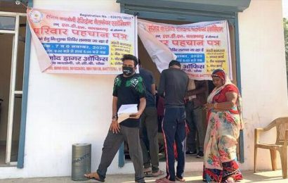 Privacy concerns over Haryana's ID scheme