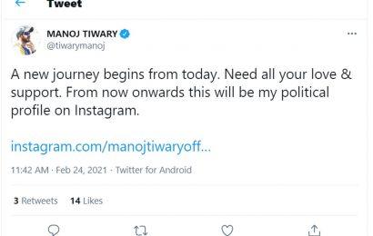 Cricketer Manoj Tiwary joins TMC