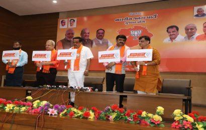 BJP releases theme song, logo highlighting development