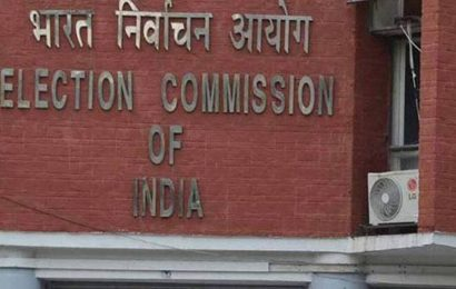 EC removes Bengal ADG day after announcing poll dates