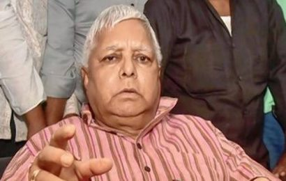 Lalu denied bail in fodder scam case