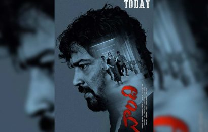 Naandhi MoviePreview/Review