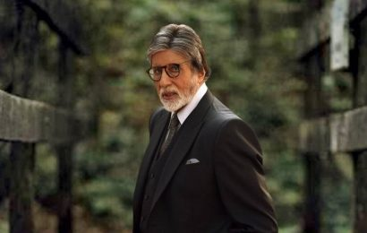 Amitabh Bachchan undergoing surgery due to a medical condition, fans worried