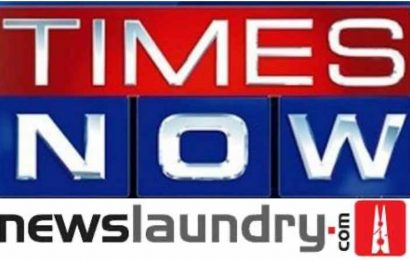 Bombay HC to hear Times Now's suit against News Laundry on Feb 22