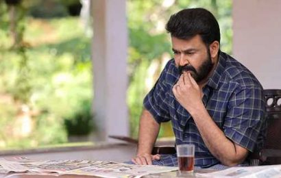 Mohanlal would be perfect as Georgekutty.. 25 years ago