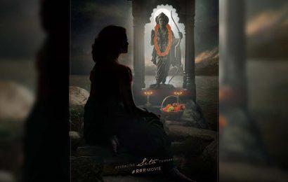 Alia Bhatt glimpse from RRR: Sitting in a temple