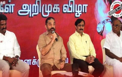Tamil Nadu Assembly elections 2021: Kamal Haasan to contest from Coimbatore South