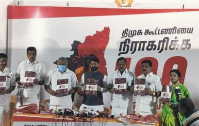 Tamil Nadu Assembly Elections   BJP releases booklet on '100 reasons to reject the DMK'