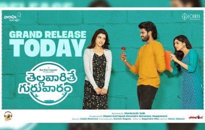 Tellavarithe Guruvaram Movie Review