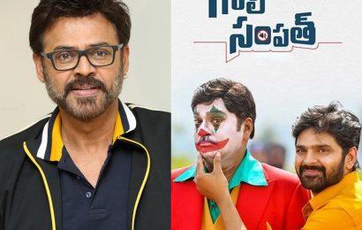 Venkatesh praises Gaali Sampath trailer in open