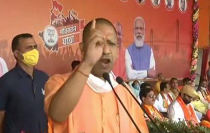 Mamata Banerjee's appeasement politics has turned Bengal into a lawless state: UP CM Yogi Adityanath