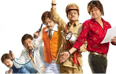 1 year of Kaamyaab: My character's name may have been Sudheer but you only saw Sanjay Mishra