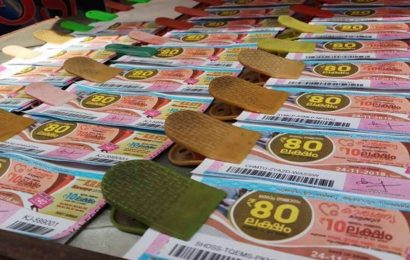 Kerala Lottery Win Win W-605 Today Results announced: First prize is worth Rs 75 lakh!
