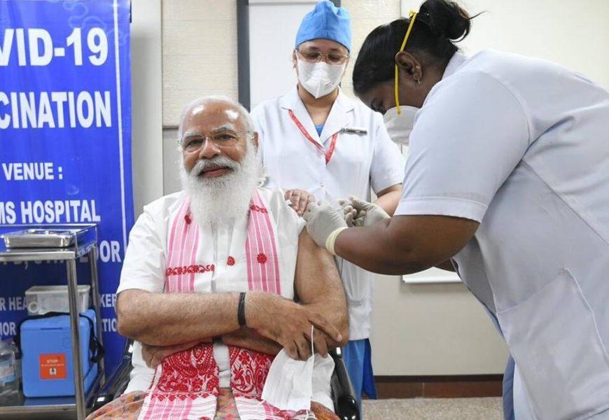 PM Narendra Modi takes first dose of COVID-19 vaccine at Delhi's AIIMS