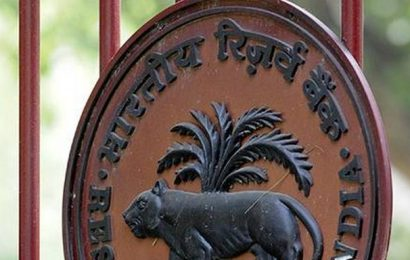 Bond yield spikes as RBI's purchase disappoints