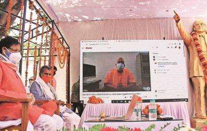Govt working on Ambedkar's principles to ensure benefits to all without discrimination: Yogi Adityanath