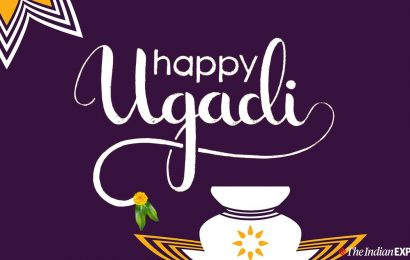 Happy Ugadi 2021: Wishes Images, Quotes, Status, Messages, and Photos