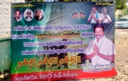 Image of banner declaring AIADMK candidate's 'victory' in Kangeyam causes stir