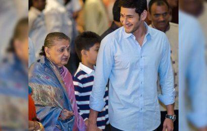Mahesh Babu birthday wishes to Amma Indira devi
