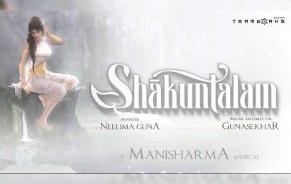 Samantha Shakuntalam shoot halted