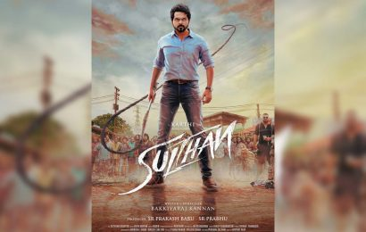 Sulthan3 days AP/TS Box office Collections