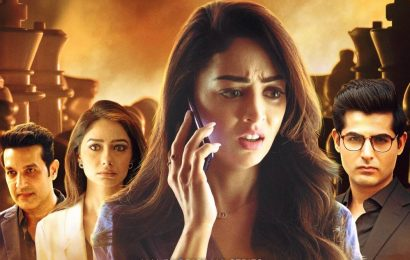 Bisaat trailer: Vikram Bhatt directed whodunnit is loaded with twists and turns