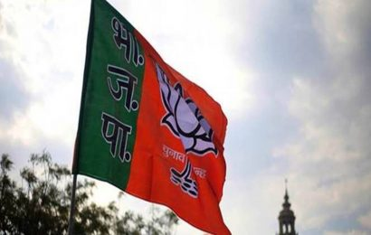 BJP declares first list of candidates for Zila Panchayat ward members in 20 districts