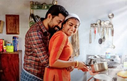 Malayalam film The Great Indian Kitchen streaming on Amazon Prime Video, director says, 'Only because of great audience'