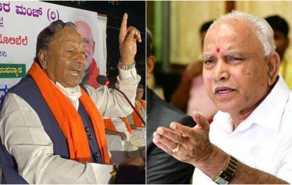 No question of B S Yediyurappa resigning as CM: K S Eshwarappa