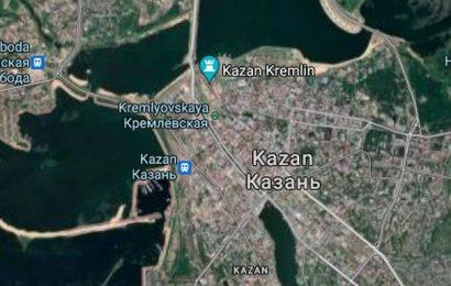 11 killed in Russian school shooting; one gunman killed, other held