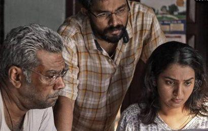 Biju Menon and Parvathy Thiruvothu-starrer Aarkkariyam gets OTT release date