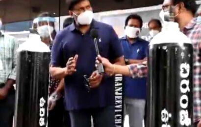Chiranjeevi launches Oxygen Banks