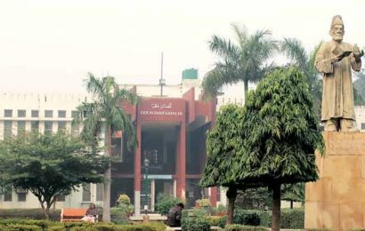 Jamia announces dates for entrance exams