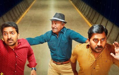 Malaysia to Amnesia movie review: MS Bhaskar makes this comedy film tolerable