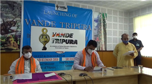 Tripura launches 24×7 dedicated educational channel, says survey found 36% academic loss since onset of COVID