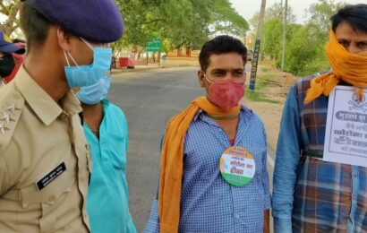 In MP, those not vaccinated get tagged with skull mark, a warning